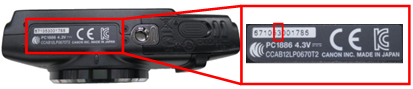 Canon PowerShot SX280 HS Serial Number.png