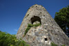 Annaberg Sugar Mill Ruins, Virgin Islands National Park