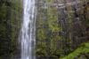 Waimoku Falls, Haleakala National Park