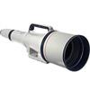 Canon EF 1200mm f/5.6L USM Lens