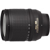 Nikon 18-135mm f/3.5-5.6G IF-ED AF-S DX Nikkor Lens