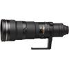 Nikon 500mm f/4G ED AF-S VR Nikkor Lens