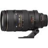 Nikon 80-400mm f/4.5-5.6D AF VR Nikkor Lens