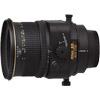 Nikon 85mm f/2.8D PC-E Micro Nikkor Lens