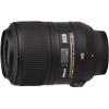 Nikon 85mm f/3.5G AF-S DX VR Micro Nikkor Lens