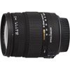 Sigma 18-125mm f/3.8-5.6 DC OS HSM Lens
