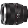 Zeiss 50mm f/2.0 Makro-Planar T* Lens
