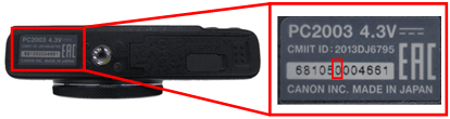 Canon PowerShot S120 Serial Number.png