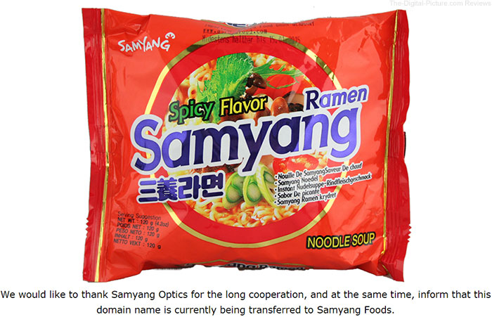Samyang Optics UK Website Changing to Samyang Foods