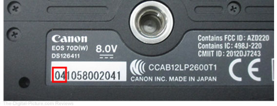 Canon EOS 70D Product Advisory for Error 70 or Error 80 Serial Number Example