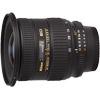 Nikon 18-35mm f/3.5-4.5D AF Nikkor Lens