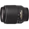 Nikon 55-200mm f/4-5.6G AF-S DX Nikkor Lens