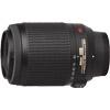 Nikon 55-200mm f/4-5.6G AF-S DX VR Nikkor Lens