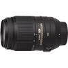 Nikon 55-300mm f/4.5-5.6G AF-S DX VR Nikkor Lens
