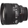Nikon 85mm f/1.4D AF Nikkor Lens