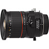 Rokinon (Samyang) 24mm f/3.5 Tilt-Shift Lens