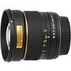 Rokinon (Samyang) 85mm f/1.4 Lens