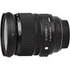 Sigma 24-105mm f/4.0 DG OS HSM Art Lens