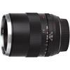 Zeiss 100mm f/2.0 Makro-Planar T* ZE Lens